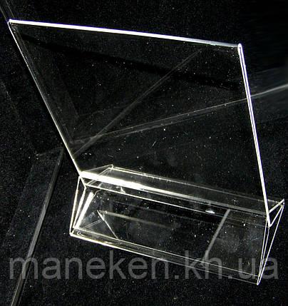 Меню холдет А5 на подставке горизонтальный(KPP-53-03), фото 2