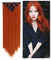 Волосы трессы ТЕРМО на заколках 7 прядей 55см огненно рыжий