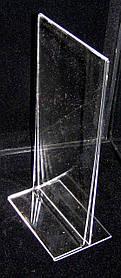 Меню холдер А4 1-3(KPP-40-01)