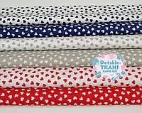 Набор хлопковых тканей 50*50 из 6 штук с мини-сердечками ( красного, синего и серого цвета)