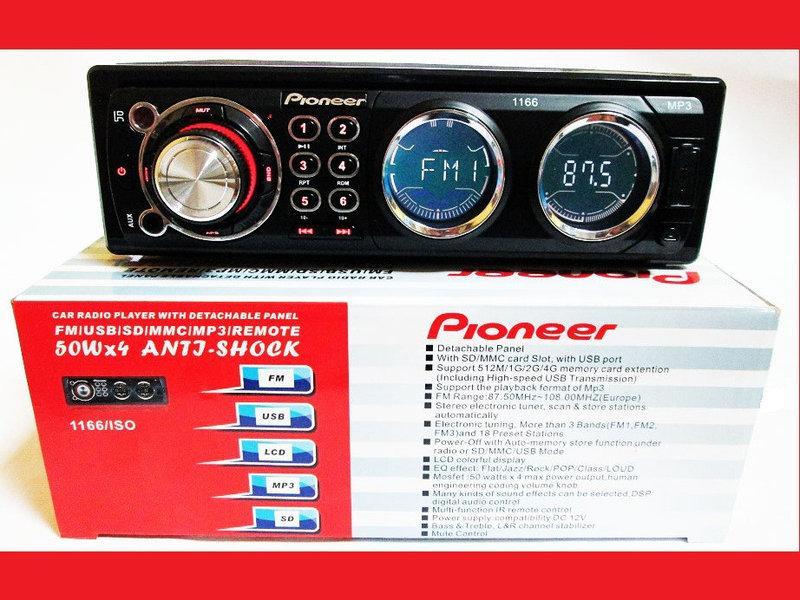 Автомагнитола Pioneer 1166 Съемная панель - USB+SD+AUX+FM (4x50W)