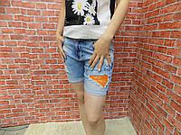 Женские шорты с ремнем Jass 170