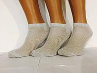 Носки мужские летние сетка «Чудова пара» 29 размер, серые