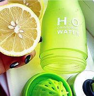 Бутылка H2O оригинальная с соковыжималкой. Green.