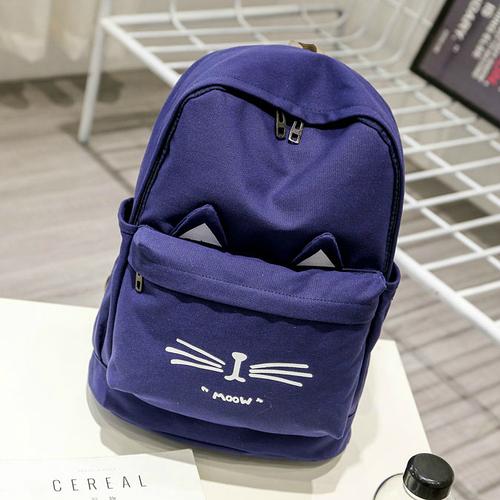 Школьный рюкзак с котиком