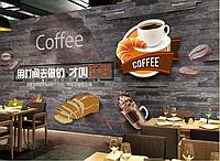 """Современные фотообои 3D """"Кофе"""""""