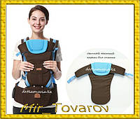 Рюкзак-кенгуру Baby Carrier Aiebao
