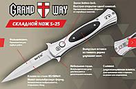 Нож выкидной S-25+документ что не ХО+подарок или бесплатная доставка!
