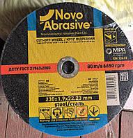 Диск отрезной по металлу NovoAbrasive 125х1.0 мм.