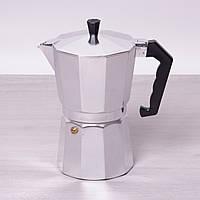 Кофеварка гейзерная Kamille 450мл из алюминия, фото 1