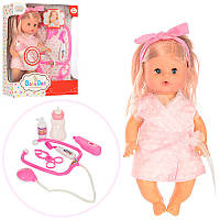 Кукла с набором доктора 201530