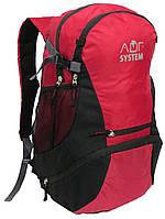 Женский спортивный рюкзак с дождевиком на 20 л. ADR System, Crivit 1915 red