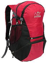 Рюкзак с дождевиком ADR System, Crivit 1915 red 20 л
