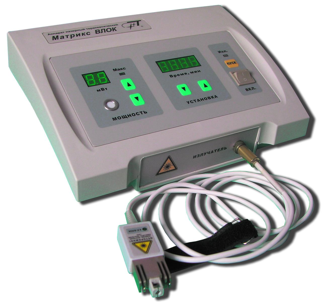 Аппарат лазерного внутривенного облучения крови «Матрикс-ВЛОК»