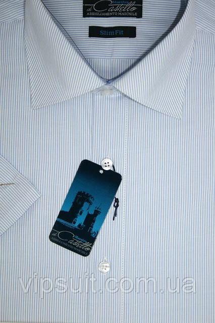 "Рубашка мужская ""Castello"" короткий рукав"