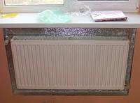 Теплоотражающий экран с фольгой за радиаторы отопления самоклейка (950/500/4 мм)