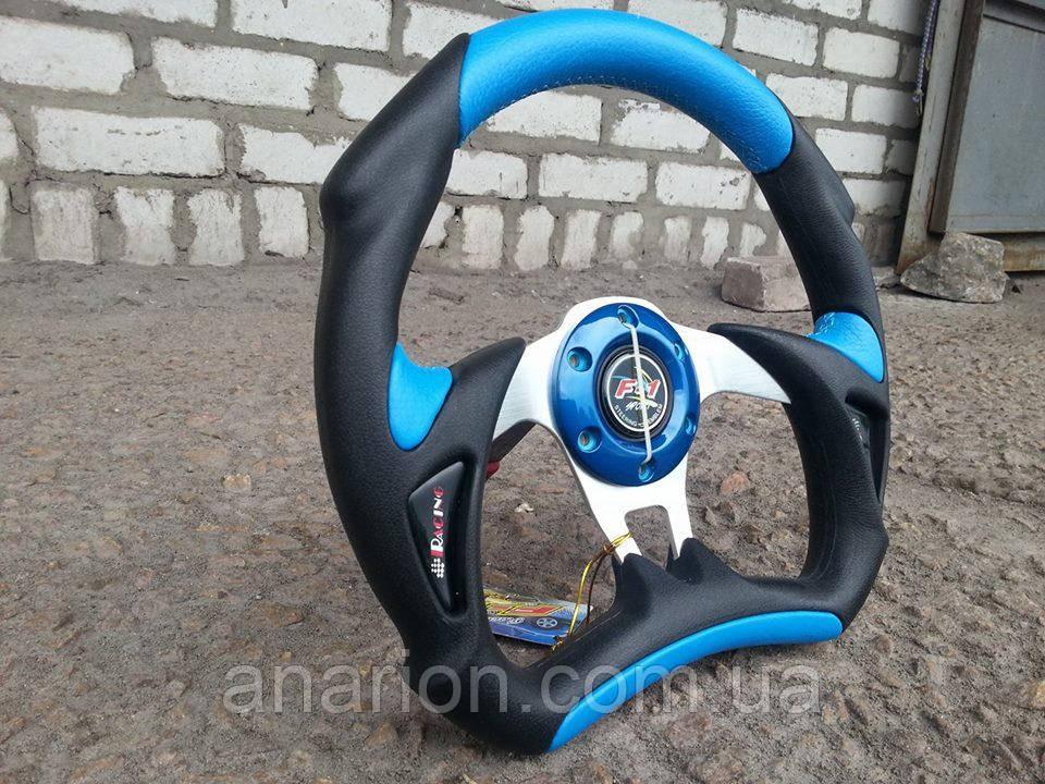 Руль Momo -Трансформер №562 (синий)