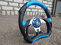 Руль Momo -Трансформер №562 (синий), фото 1