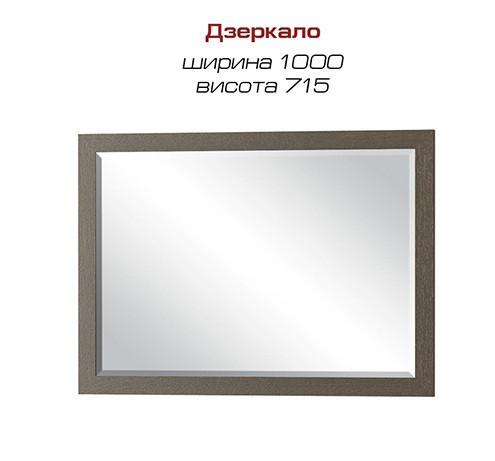 """Зеркало""""Токио"""" . Мебель Сервис"""