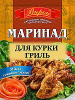 """Приправа маринад для курицы гриль 30г """"Впрок"""""""