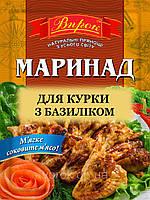 """Приправа маринад для курицы с базиликом 30г""""Впрок"""""""