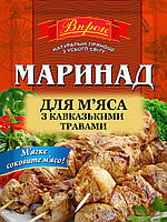 "Приправа маринад для мяса с кавказскими травами 30г""Впрок"""