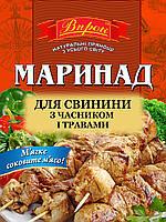 """""""Маринад """"Для свинины с чесноком и травами""""30гТМ""""Впрок"""