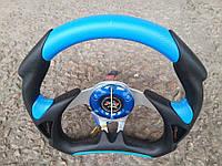 Руль Momo №562 (синий) на ВАЗ 2109., фото 1