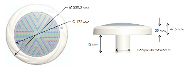 Габаритные размеры светодиодного прожектора Aquaviva LED008–546LED