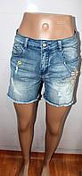 Шорты женские, купить оптом со склада женские шорты джинсовые, оптом 7 км, IN 1062 JDJ- 8502