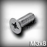Винт М3х8 ГОСТ 17475-80 (DIN 965, ISO 7046) оцинкованный с потайной головкой