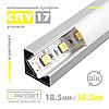 Угловой профиль для светодиодной ленты CПУ17 (ПФ17) комплект