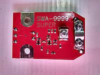 Усилитель антенный SWA 9999
