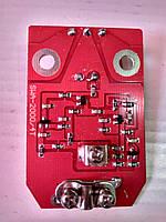 Усилитель антенный SWA 2000