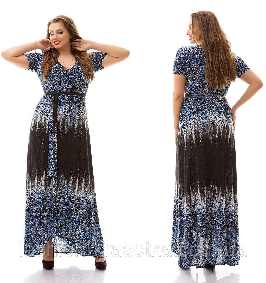 Платье на запах в пол с поясом