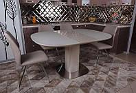 Современный обеденный раскладной стол Бостон (Boston), цвет капучино-мокко, столешница МДФ, каленое стекло