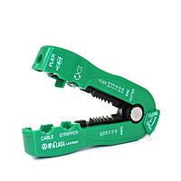 Инструмент для зачистки проводов LAOA LA815826
