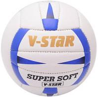 Волейбольный мяч STAR в Украине. Сравнить цены 9ee4d1671b5b8