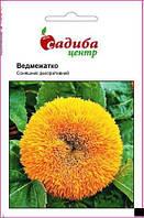 Насіння квітів Соняшник Ведмежатко декоративний , 1г.