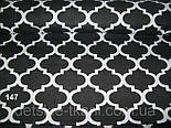 "Отрез ткани №147 ""Марокко"" чёрного цвета, размер 75*160, фото 2"