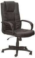 Кресло для руководителя Тулуза