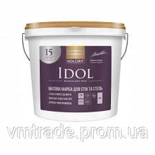 Краска Kolorit Idol, 0.9л