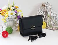 Женская сумочка арт 87013