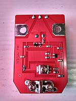 Усилитель антенный SWA 777LUX