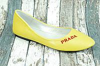 Женские желтые кожаные балетки Prada