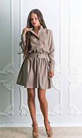 Бежевое платье из экокожи