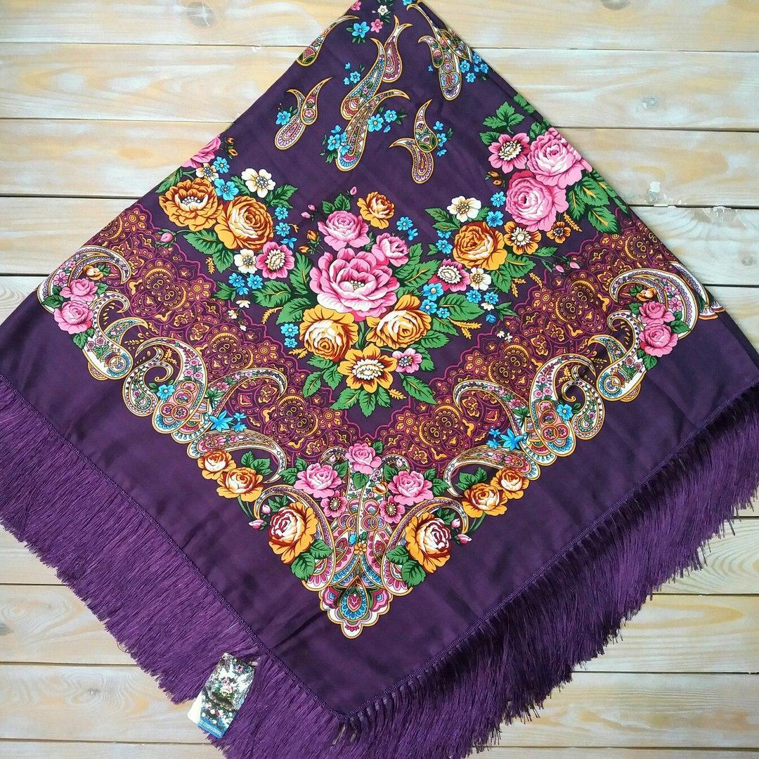 Яркий женский платок большого размера (135х135см,фиолетовый, 80%-шерсть)