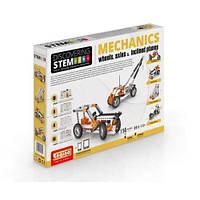 Конструктор серии STEM - Механика: колеса, оси и наклонные плоскости (от 7 лет, 112 деталей, пластик) ТМ Engino STEM02