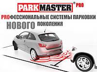 Установка парктроников заднего бампера (датчиков парковки/парковочных радаров)