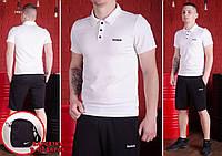 Комплект Reebok футболка поло (белая) + шорты и барсетка Nike в ПОДАРОК !